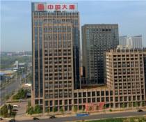 大唐江西分公司新办公楼